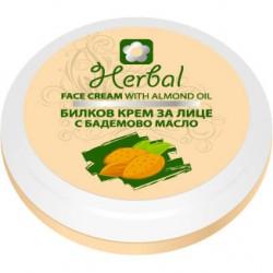 Crema Facial Almendras...