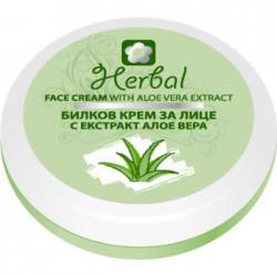 Crema Facial Aloe Vera...