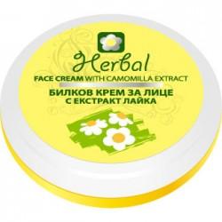 Crema Facial Manzanilla...